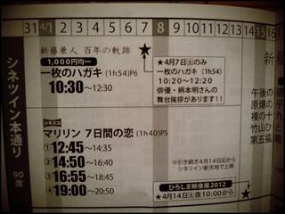 2012-03-31_22-25-39.jpg